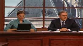 Sudnica : Epizoda 50