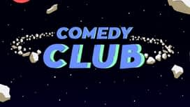 Comedy Club : Comedy Club 2017 - Duma Aktuál 1. rész