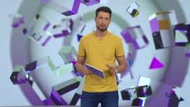 Fókusz Plusz : Fókusz Plusz 2018-09-22