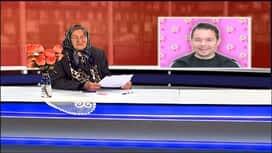 Koledžicom po svijetu : Epizoda 1 / Sezona 1 : Tirana - Korkut