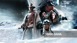 10000 dana