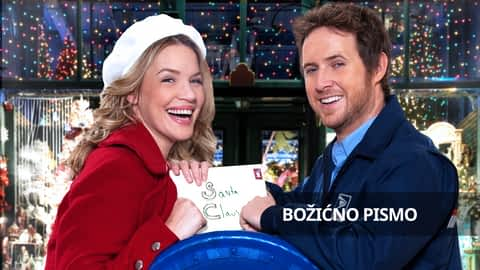 Božićno pismo en replay