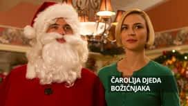 Čarolija Djeda Božićnjaka en replay
