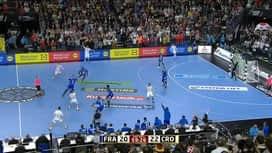 Hrvatska : [FRA-HRV] 23. gol - Vida