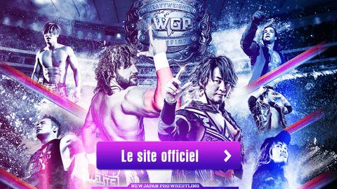 Site officiel de la New Japan Pro Wrestling