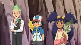 Pokémon : Un ovni pour Lewsor !