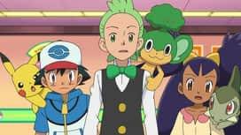 Pokémon : Vive l'amour fraternel !