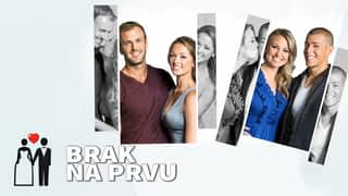 Brak na prvu International