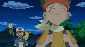 Pokémon : En route pour Papeloa !