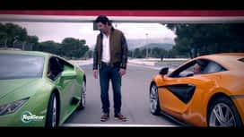 Top Gear : Supercars