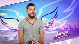 Les anges de la Télé-Réalité : Episode 57