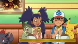 Pokémon : Les nouvelles stars du septième art !