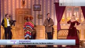 Absolument Stars : Evènement Marrakech du rire (1ère partie)