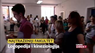 RTL Direkt : RTL Direkt : 17.07.2019.