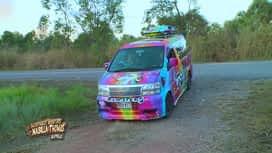 Les aventures de Nabilla et Thomas en Australie : Episode 13