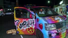 Les aventures de Nabilla et Thomas en Australie : Episode 23