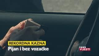 RTL Vijesti : RTL Vijesti : 12.08.2019.