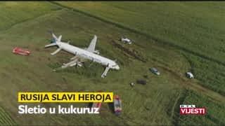 RTL Vijesti : RTL Vijesti : 15.08.2019.