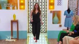 Les Reines du Shopping : Le défilé de Chloé : raccord avec Dasha ?