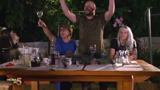 Večera za 5 na selu : Epizoda 1