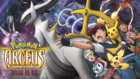Pokémon 12 : Arceus et le joyau de vie en replay