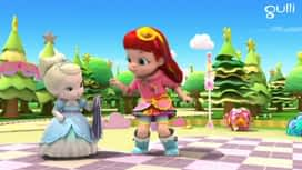 Rainbow Ruby : Pas de robe pas de bal