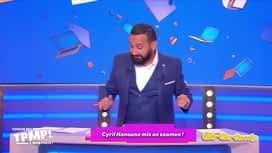 Touche pas à mon poste : Cyril Hanouna mis en examen