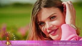 Miss Belgium : MB25 - Yara Stuyven