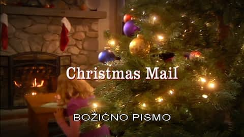 Božićno pismo : Božićno pismo