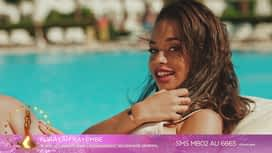 Miss Belgium : MB02 - Furayah Kayembe
