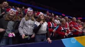 EURO 2020. - GRUPA D : POR - NOR / Portugal - Norveška - 1. poluvrijeme