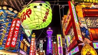 Le Japon (Osaka)