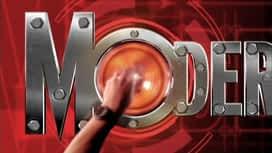 Moderna čuda : Epizoda 25 / Sezona 3