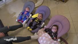 Les mamans : Une nouvelle maman avec 3 bébés