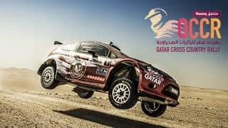 Katar-rali 2020