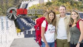 Pékin Express : itinéraire bis en replay