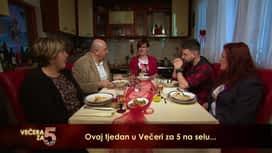 Večera za 5 na selu : Epizoda 31 / Sezona 2