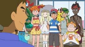 Pokemon : S22E10 Alola, Alola !