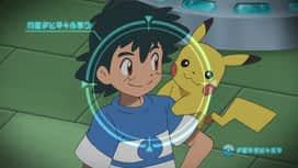 Pokemon : S20E03 Un étrange Pokédex !