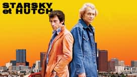 Starsky et Hutch en replay
