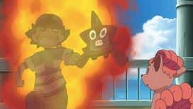 Pokemon : S20E14 On fait connaissance !