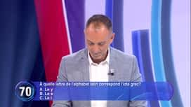 Septante et un : Emission du 03/07/20