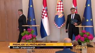 RTL Direkt : RTL Direkt : 29.07.2020.