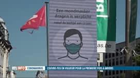 RTL INFO 13H : Coronavirus à Anvers : le couvre-feu appliqué mercredi soir