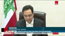 RTL INFO 13H : Double explosion à Beyrouth: réaction du premier ministre libanais