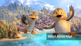 Ringe ringe raja en replay