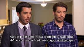 Kupuj i prodaj : Epizoda 26 / Sezona 2
