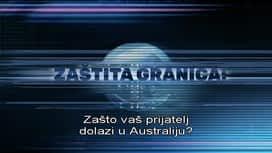 Zaštita granica: Australija : Epizoda 8 / Sezona 4