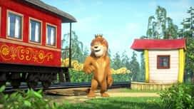 Maša i medvjed : Epizoda 23 / Sezona 3