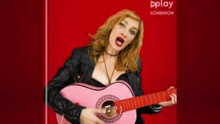 Konbinon : Madonna !